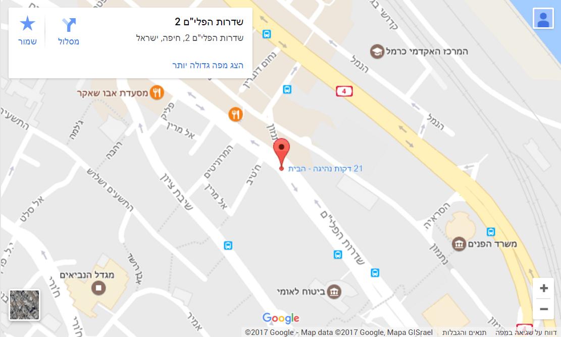 מפה רון סולן משרד עורכי דין