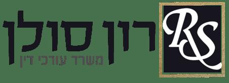 ron-logo-small-small