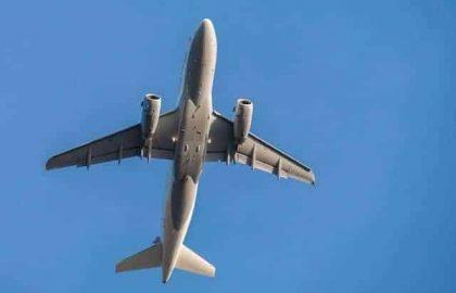 פיצוי על דחיית טיסה